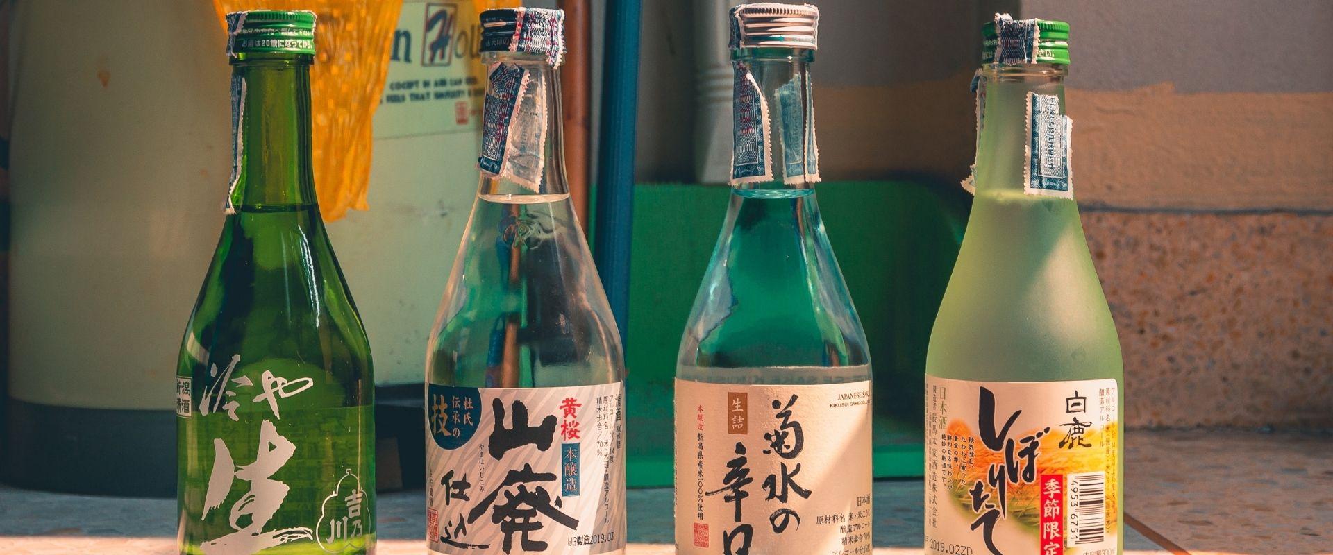 Sake Japon